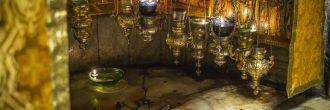 Grotto of the Nativity - Bethlehem