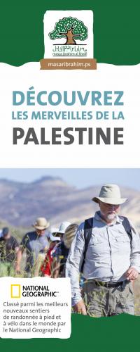 5. Palestine-1