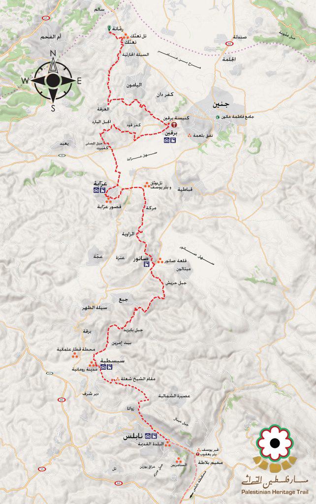 Jenin_Regional_Map_AR-642x1024