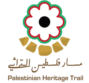 Palestinian Heritage Trail